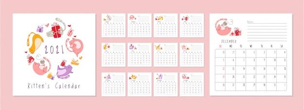Calendário de festa de aniversário de gatos 2021 - gatinho engraçado no chapéu festivo, caixas de presente e presentes, bolo de aniversário e bebidas