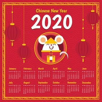 Calendário de mão desenhada ano novo chinês