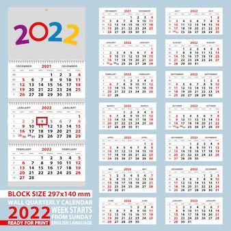 Calendário de parede 2022, semana a partir de domingo. para tamanho a4.