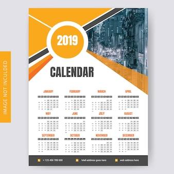 Calendário de uma página 2019