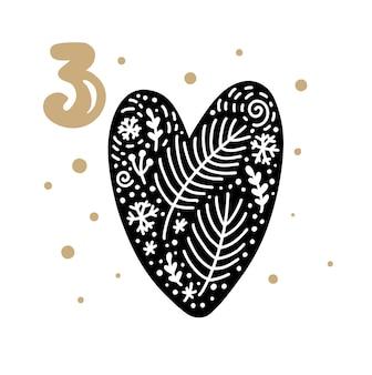 Calendário do advento com vetor desenhado de giro mão escandinava. vinte e quatro dias antes do natal. terceiro dia. ilustração de inverno do grande coração adorável.