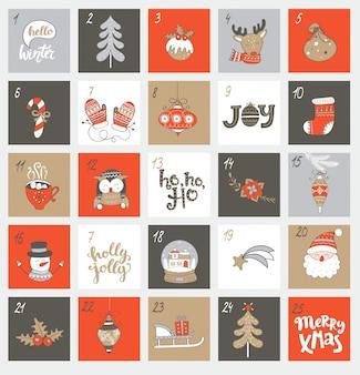 Calendário do advento do natal com símbolos.