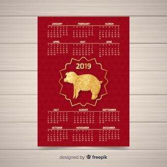Calendário do ano novo chinês com porco