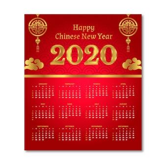 Calendário do ano novo chinês em design plano com gradiente