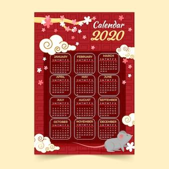 Calendário do ano novo chinês em design plano