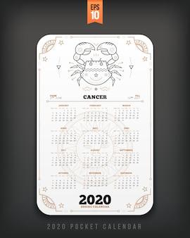 Calendário do zodíaco ano aquário tamanho do bolso layout vertical ilustração a cores estilo conceito