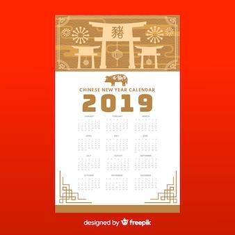 Calendário elegante para o ano novo chinês
