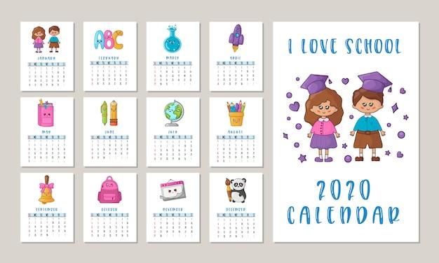 Calendário escolar 2020