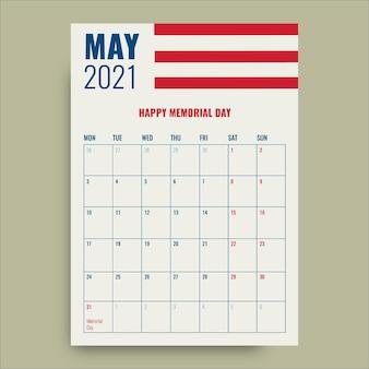 Calendário geral simples do duotone memorial day