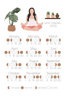 Calendário lunar 2022 calendário de fases da lua Vetor Premium