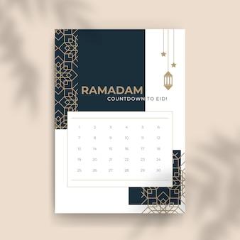 Calendário mensal duotônico elegante do ramadã
