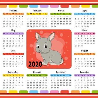 Calendário para 2020 com uma personagem fofa.