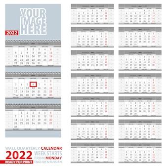 Calendário trimestral de parede 2022, idioma inglês e russo. semana começa na segunda-feira.