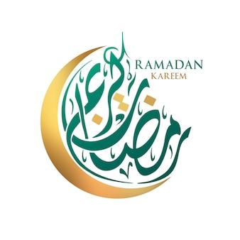 Caligrafia árabe da lua de ramadan kareem.