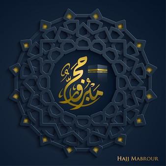 Caligrafia árabe de hajj marbrour com ornamento de marrocos de padrão geométrico círculo