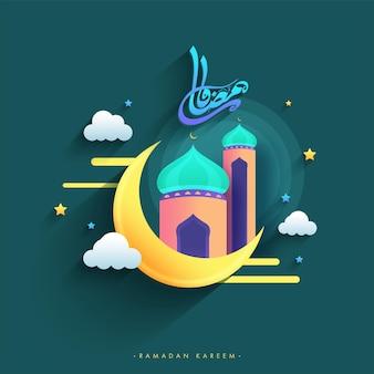 Caligrafia árabe de ramadan kareem com lua crescente amarela