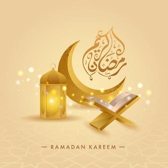 Caligrafia árabe de ramadan kareem com lua crescente dourada 3d