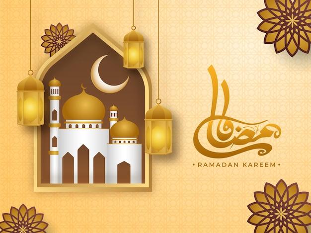 Caligrafia árabe de ramadan kareem com mesquita