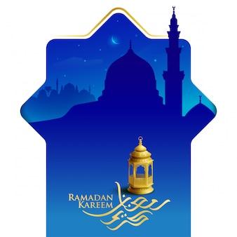 Caligrafia árabe de ramadan kareem com saudação islâmica com ilustração de silhueta de mesquita