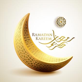Caligrafia árabe de ramadan kareem e lua crescente islâmica