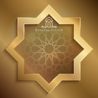 Caligrafia árabe de ramadan kareem em fundo octogonal