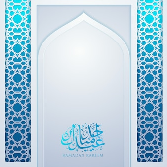 Caligrafia árabe de ramadan kareem