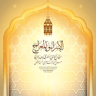 Caligrafia árabe do fundo da mesquita de israa e de miraj