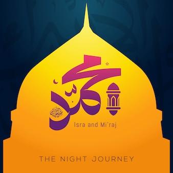 Caligrafia árabe isra e miraj profeta muhammad