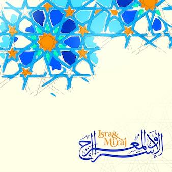 Caligrafia árabe isra mi'raj e ilustração árabe padrão geométrico para fundo de banner de saudação islâmica