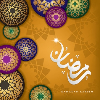 Caligrafia árabe para o ramadã com decorações islâmicas