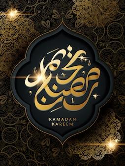 Caligrafia árabe para ramadan kareem, com padrões de plantas islâmicas