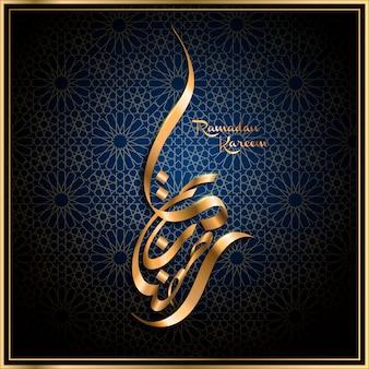 Caligrafia árabe para ramadan kareem, fundo azul escuro, carimbo de ouro