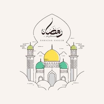 Caligrafia árabe ramadan kareem com design de arte de linha de mesquita