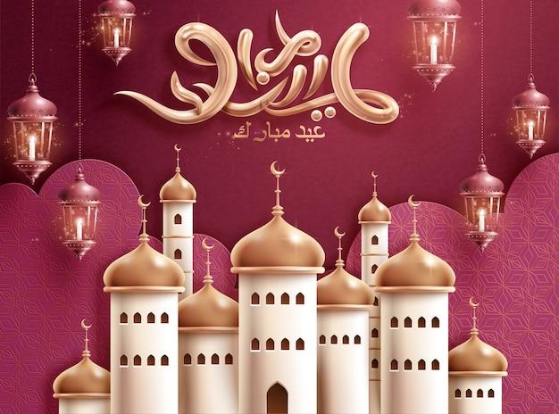 Caligrafia brilhante de eid mubarak sobre fundo vermelho de mesquita, termos árabes que significam feliz feriado