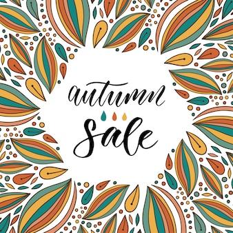 Caligrafia da venda do outono no fundo brilhante. rotulação de mão para decoração de banner de temporada