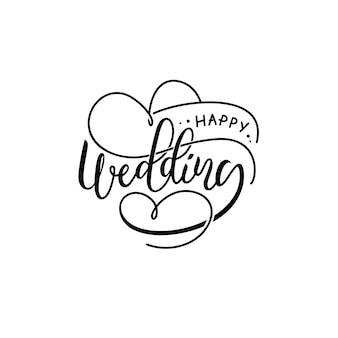 Caligrafia de casamento feliz