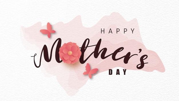 Caligrafia de dia das mães feliz com flor e borboleta em branco no estilo de corte de papel.