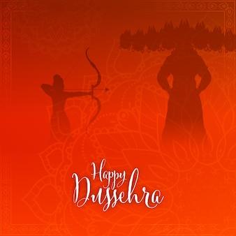 Caligrafia de dussehra feliz com silhueta lord rama visando ao demônio ravana no fundo do padrão de mandala vermelha.