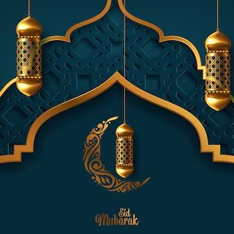 Caligrafia de eid mubarak com decorações de arabesco e lanternas do ramadã.