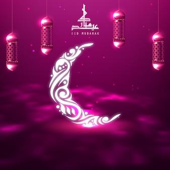 Caligrafia de eid mubarak com elementos lanterna e crescente.