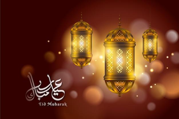 Caligrafia de eid mubarak com lanternas decorativas douradas em bokeh de fundo