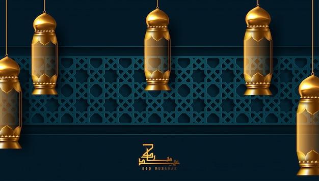 Caligrafia de eid mubarak com lanternas.