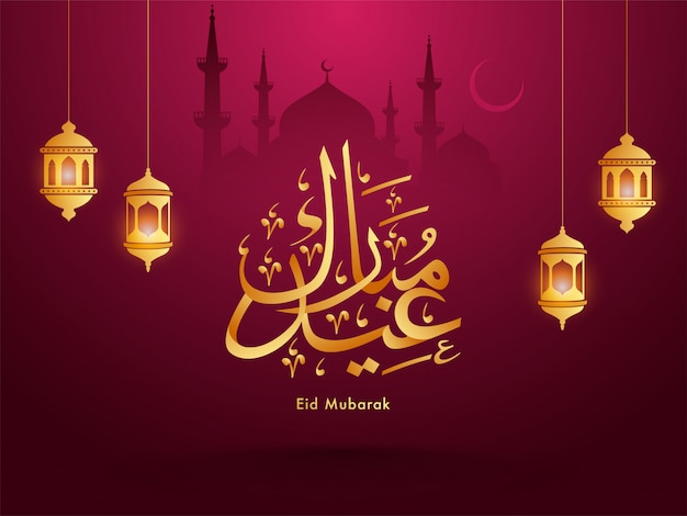 Caligrafia de eid mubarak dourada em língua árabe com lanternas iluminadas e mesquita