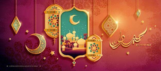 Caligrafia de eid mubarak, que significa feliz feriado, mesquita no deserto com decorações penduradas no ar