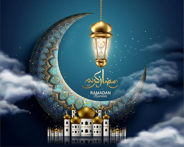 Caligrafia de eid mubarak, que significa um feriado feliz com uma lua crescente em arabesco gigante e uma lanterna pendurada