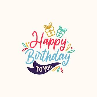 Caligrafia de escova de feliz aniversário.