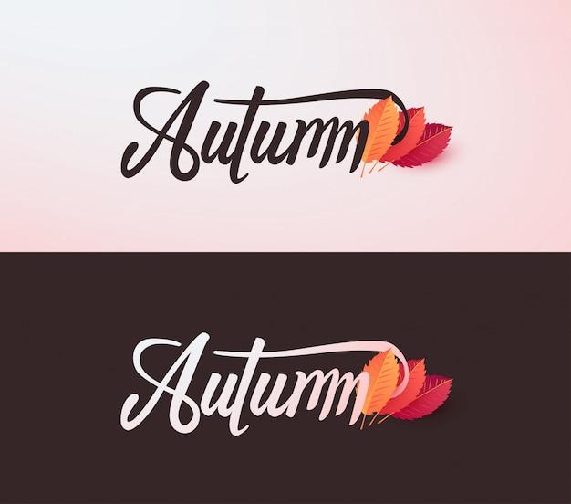 Caligrafia de outono. letras sazonais.
