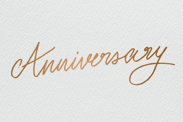 Caligrafia de palavra de aniversário de texto dourado
