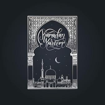 Caligrafia de ramadan kareem. cartão escrito à mão.