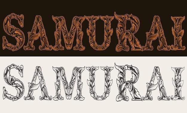 Caligrafia de samurai vintage com fonte de ornamento de gravura